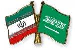 No Trade With Saudis