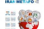Iran Metafo 2017 in Dec.