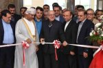 Iran Trade Expo Opens in Oman