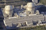Iraq Asks UN to Help Build New Nuclear Power Reactor