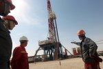 NIOC has concluded MoUs with Austria's OMV and Thailand's PTTEP for undertaking surveys on the oilfield.