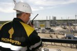 Rosneft to Operate Main Iraqi Kurdish Oil Pipeline