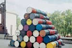 UAE Substitutes Qatar Condensate With US Oil