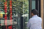 Tehran Forex Market Experiencing Steady Days