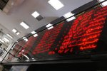 About 1.65 billion shares valued at $108.8 million changed hands at TSE on Nov. 21.