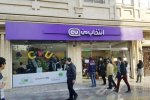 The new store of South Korea's largest convenience store chain CU opens in Tehran on Nov. 20. (Yonhap)