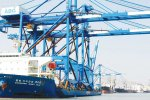 Kandla Port is one of India's largest ports run by the central government and the second largest among all the commercial ports in the country.