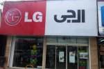 Ban on Contraband Cellphones in Iran Reaches LG