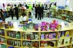 Iran at Seoul Int'l Book Fair