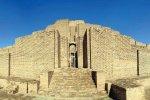 Free Entry to Chogha Zanbil