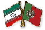 Iran, Portugal Waive Visa for Special Groups