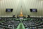 Majlis Drops Environment Ministry Bill Outline