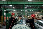 China Growth Momentum Slows