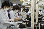 Japan Factory Output Up
