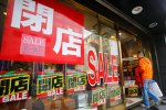 Japan Inflation Inches Higher