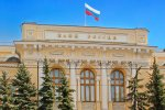 Russia CB May Cut Rate