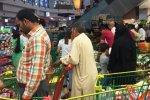 Sanctions Boost Qatar's Food Prices, Hurt Real EstateFood and beverage prices gained 4.2% from the previous month.