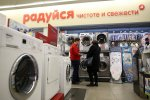Russia's largest electronics chain, M. Video, estimates that about a fifth of its products are bought with credit  or on installment plans as people are more confident about the future.
