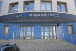 Russia Considers Extra $17b Bailout for Two Rescued Banks