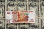Russia has been seeking ways of decreasing dependence  on the US currency.
