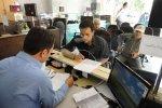 18.4% Rise in Banks' Lending Portfolio