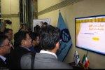 Iran Launches 6th Internet Hub in Khuzestan Province