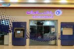 Iranian Private Bank Opens Representative Office in Italy