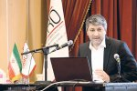 Foreign Mining Firms Prefer Low profile in Iran