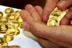 CBI Delivering 2.5m Presold Gold Coins