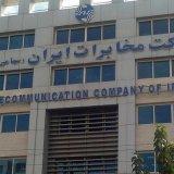 Revocation of TCI Privatization Cancelled