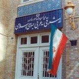 Iran Summons Foreign Envoys After Ahvaz Terror Attack