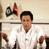 Imran Khan to Visit Iran After Forming Government