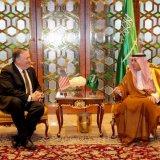 Tehran Dismisses Pompeo's Unfounded Accusations