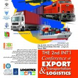 Int'l Confab on Export Transport Scheduled