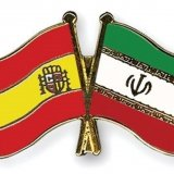 Non-Oil Trade With Spain Tops $620m