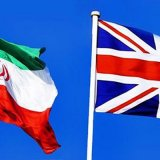 Iran-UK Trade Jumps 153%