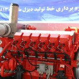 Nat'l Diesel Engine Production Line Inaugurated