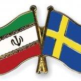 Swedish Business Delegation to Visit Tehran Next Week