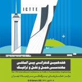 Tehran Hosts Int'l Traffic & Transportation Confab