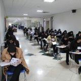 Government Recruitment Exam on Friday