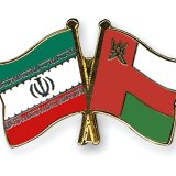 Economic Commission With Oman Scheduled