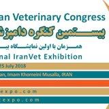 1st International IranVet Exhibit Scheduled  for July