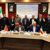 China's Norinco Signs MoU to Build Iran's 1st Tramway