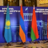 Tehran Hosts Forum to Survey EEU Prospects