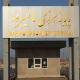 Afghan Ban on Iranian Imports Pertains to S. Khorasan Border