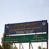 Khosravi Border to Open for Arbaeen Pilgrims