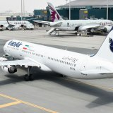 Iran Air established its office in Doha nearly 50 years ago.