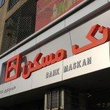 Bank Maskan Loans Reach Record High