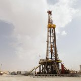 Agreements With Austrian University to Boost Oil Output