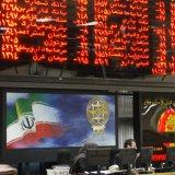 Iran Oil Bourse Not Yet